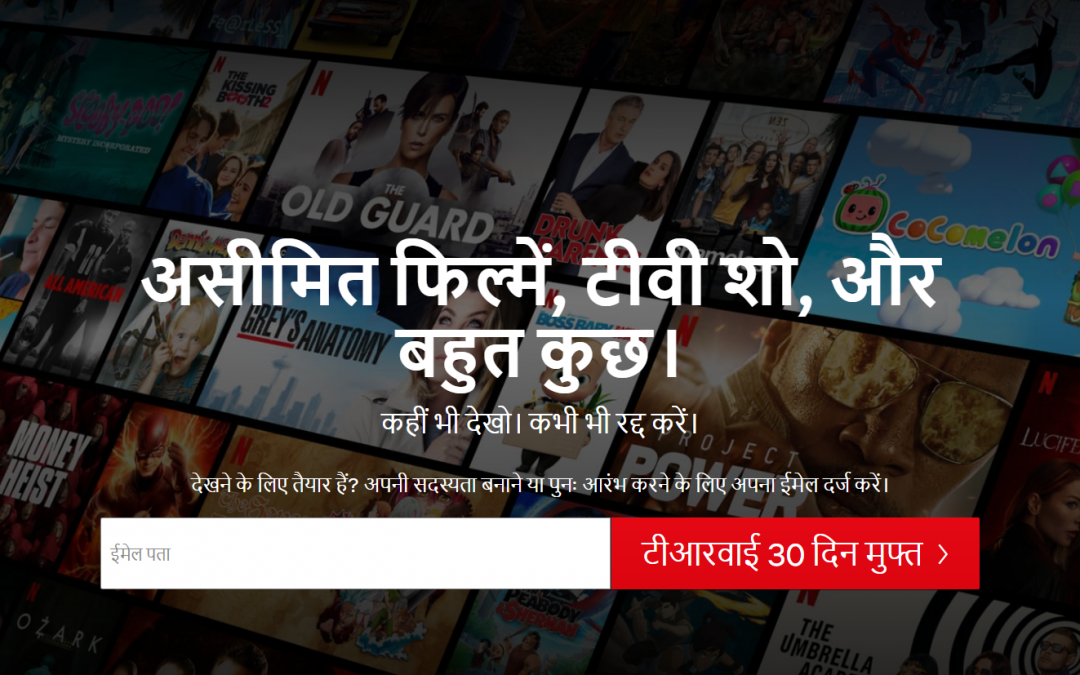 Netflix adds a Hindi option in India two years after Amazon Prime Video